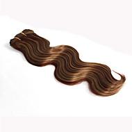 人毛 Other Precolored髪織り ウェーブ ヘアエクステンション 3個 ブラック ミディアムオーバーン ダークオーバーン ダークワイン
