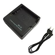 EL5 batterijlader en eu-lader kabel voor Nikon EN-EL5 p80 P500 P510 P6000 P520 p90