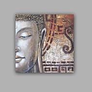 מצויר ביד אנשים עירום מרובע,קלאסי סגנון ארופאי פנל אחד בד ציור שמן צבוע-Hang For קישוט הבית