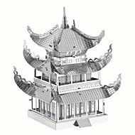 Χαμηλού Κόστους Παζλ 3D-Παζλ 3D Παζλ Μεταλλικά παζλ Kit de Construit Διάσημο κτίριο Κινεζική αρχιτεκτονική Αρχιτεκτονική Φτιάξτο Μόνος Σου Δημιουργικό Κομψό &