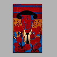 מצויר ביד מופשט אנשים מאונך,מודרני פנל אחד בד ציור שמן צבוע-Hang For קישוט הבית