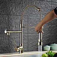 High Quality Fashion Ti-PVD Brass Pull-out/Pull-down 360 Degree Rotatable Kitchen Faucet