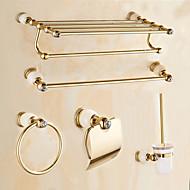 浴室用品セット / ゴールデン コンテンポラリー