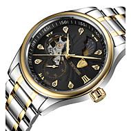 Tevise גברים לזוג שעוני אופנה שעון מכני קווארץ לוח שנה עמיד במים זורח מתכת אל חלד להקה וינטאג' בוהמי מגניב יום יומי שחור לבן כסף