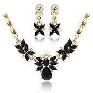 Žene Komplet nakita Kubični Zirconia Umjetno drago kamenje Pozlaćeni Legura Ispustiti Moda Božićni pokloni Vjenčanje Party Special