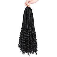 かぎ針編みの髪編み ヘアブレイズ セネガル クロシェットブレイド 14inch 16inch 18inch グラデーション・ブレーズヘア 人工毛 ブラック ダークオーバーン ブラック/ストロベリーブロンド ブラック/ダークオーバーン ブラック/バーガンディ ブレイズヘア