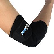 肘用サポーター のために 屋外 ランニング 成人用 アンチフリクション ジョイントサポート 高通気性 アウトドアウェア 1個