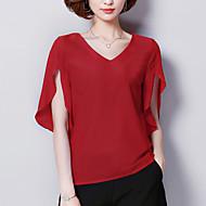 Veći konfekcijski brojevi Bluza Žene Jednobojni V izrez Moderna Umjetna svila