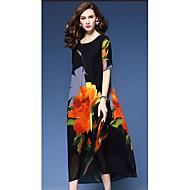 Dame Ferie / I-byen-tøj Vintage / Gade Løstsiddende A-linje / Løstsiddende Kjole - Blomstret Midi