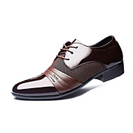 cheap Men's Shoes-Men's Shoes PU Spring Fall Formal Shoes Oxfords Walking Shoes for Wedding Casual Office & Career Outdoor Party & Evening Black Brown
