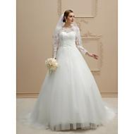 De Baile Ilusão Decote Cauda Capela Lace Over Tulle Vestidos de noiva personalizados com Pérolas Apliques Renda Botão de LAN TING BRIDE®