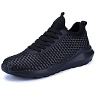 Men's Shoes Leatherette Spring Fall Comfort Athletic Shoes Lace-up For Athletic Black White