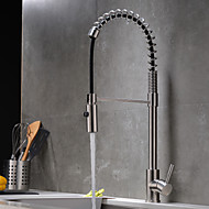 Centerset Pull out with  Ceramic Valve Nickel Brushed  Kitchen faucet