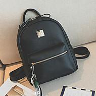 お買い得  子供用バッグ子供バッグ-女性 バッグ PU キッズバッグ ジッパー のために カジュアル オフィス&キャリア オールシーズン ブラウン ブラック ピンク