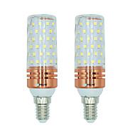 brelong e14 84 smd 2835 16w maissi valolamppu valkoinen / lämmin valkoinen / dual valonlähde väri ac220 - 240v 2kpl