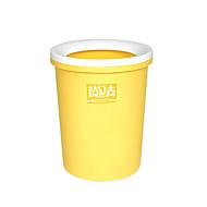 高品質 リビングルーム ゴミ箱,プラスチック