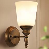 Vegglampe Opplys 5W 220V E27 Land