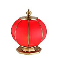 baratos Arandelas de Parede-ZHISHU Estilo Mini Retro / Vintage / Esfera / Lanterna Luminárias de parede Jardim / Trilho Metal Luz de parede IP20 110-120V / 220-240V
