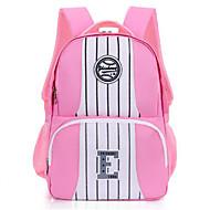 お買い得  バックパック-子供用 バッグ ナイロン バックパック ジッパー のために カジュアル オールシーズン ブルー ピンク ネービーブルー
