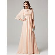 A-kroj Ovalni izrez Jako kratki šlep Šifon Formalna večer / Svečana priredba Haljina s Aplikacije Nabrano po TS Couture®