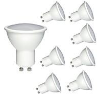お買い得  -8個入り 6W 600lm GU10 MR16 LEDスポットライト 1 LEDビーズ COB 調光可能 装飾用 温白色 クールホワイト 220-240V