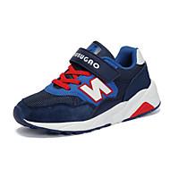 Žene Cipele Til Proljeće Jesen Udobne cipele Sneakers Trčanje Ravna potpetica za Atletski Crn Dark Blue Sive boje Crvena Pink