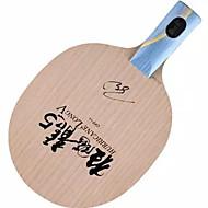 tanie Tenis stołowy-DHS® Hurricane LONG5 CS Rakietki do ping ponga / tenisa stołowego Zdatny do noszenia / Trwały Drewniany / Włókno węglowe 1