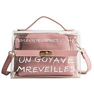 Žene Torbe PVC Bag Setovi Gumbi za Kauzalni Crn / Blushing Pink / Braon