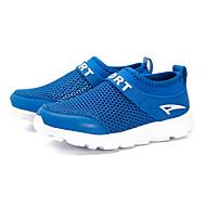 tanie Obuwie chłopięce-Dla chłopców Buty Tiul Lato Comfort Mokasyny i pantofle na Atletyczny White Dark Blue Granatowy