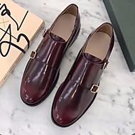 baratos Sapatos Femininos-Mulheres Sapatos Pele Primavera / Outono Conforto Mocassins e Slip-Ons Salto Baixo Ponta Redonda Preto / Marron / Vinho