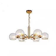 billiga Belysning-QIHengZhaoMing 6-Light Glob Ljuskronor Glödande - Ögonskydd, 110-120V / 220-240V, Varmt vit / Kall vit, Glödlampa inkluderad / 15-20㎡