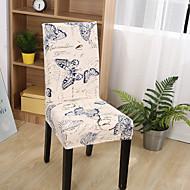 Χαμηλού Κόστους -Κάλυμμα καρέκλας Πολύχρωμο Δραστική Εκτύπωση Πολυεστέρας slipcovers