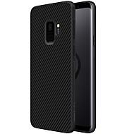 billiga Mobil cases & Skärmskydd-fodral Till Samsung Galaxy S9 S9 Plus Läderplastik Skal Linjer / vågor Hårt Kolfiber för S9 Plus S9 S8 Plus S8