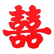 baratos Películas e Adesivos de Janela-Filme de Janelas e Adesivos Decoração Temática Asiática Simples PVC Adesivo de Janela / Adesivo de Porta