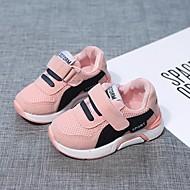 baratos Sapatos de Menina-Para Meninas Sapatos Com Transparência / Couro Ecológico Primavera Verão Conforto Tênis Caminhada para Infantil Branco / Preto / Rosa claro