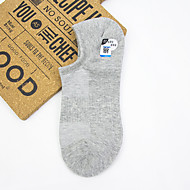 お買い得  靴用品-男性用 ソックス ソリッド スポーツ コットン EU36-EU46