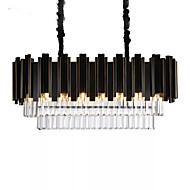 billige Takbelysning og vifter-QIHengZhaoMing 8-Light Lysekroner Omgivelseslys Malte Finishes Metall 110-120V / 220-240V Varm Hvit Pære Inkludert