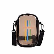 Women's Bags PU(Polyurethane) Mobile Phone Bag Zipper White / Black