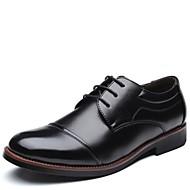 baratos Sapatos de Tamanho Pequeno-Homens Sapatos Confortáveis Couro Envernizado Outono Oxfords Preto / Marron