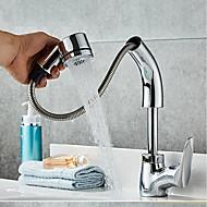 tanie Baterie i krany-Bateria do umywalki łazienkowej - Nowy design Nikiel polerowany Umieszczona centralnie Jeden uchwyt Jeden otwór