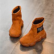 baratos Sapatos de Menino-Para Meninos / Para Meninas Sapatos Couro Sintético Primavera Verão / Outono & inverno Botas da Moda Botas para Infantil Preto / Marron / Vermelho