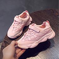 baratos Sapatos de Menino-Para Meninos / Para Meninas Sapatos Com Transparência Outono Conforto Tênis para Infantil / Bébé Preto / Bege / Rosa claro