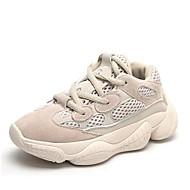 baratos Sapatos de Menina-Para Meninos / Para Meninas Sapatos Couro Primavera / Outono Conforto Tênis para Infantil Preto / Bege
