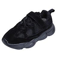 baratos Sapatos de Menina-Para Meninos / Para Meninas Sapatos Couro / Com Transparência Primavera & Outono Conforto Oxfords Cadarço / Colchete para Infantil / Adolescente Preto / Bege / Cinzento