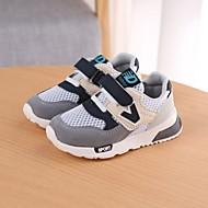 Garçon / Fille Chaussures Maille Printemps été Confort Chaussures d'Athlétisme Scotch Magique pour Enfants / Bébé Gris / Rose / Rayé
