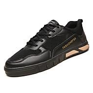 tanie Obuwie męskie-Męskie Komfortowe buty Siateczka / PU Zima Casual Adidasy Turystyka górska Antypoślizgowe Biały / Czarny / Beżowy