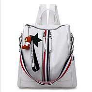 cheap Intermediate School Bags-Women's Bags PU(Polyurethane) Backpack Zipper White / Black