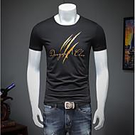 Rund hals Herre - Dyr / Bogstaver Gade T-shirt Hvid XL / Kortærmet