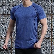 Per uomo T-shirt da escursione All'aperto Resistente ai raggi UV Asciugatura rapida Traspirabilità T-shirt Invisibile Campeggio e hiking Sci fuoripista Bicicletta Grigio scuro / Azzurro cielo / Royal
