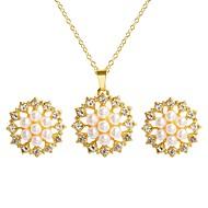 Mulheres Conjunto de jóias Imitação de Pérola Sol Brilhante Doce, Elegante Incluir Sets nupcial Jóias Dourado Para Casamento Festa